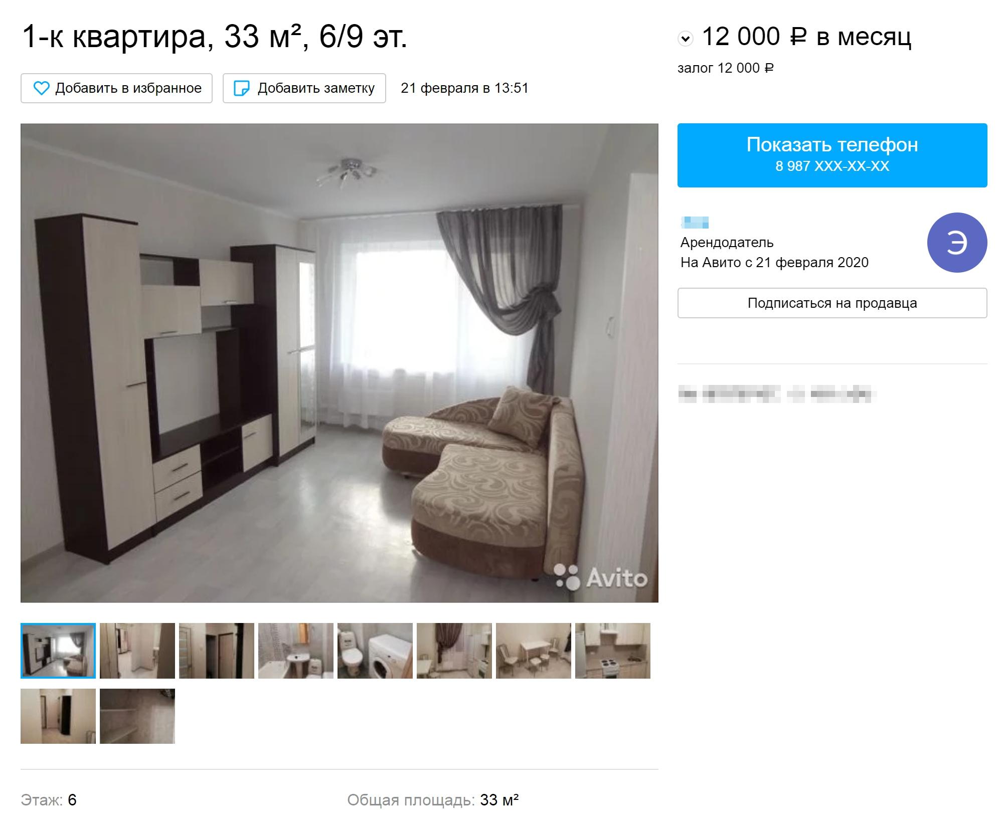 Аренда однушки в Автозаводском районе обойдется в 12 000<span class=ruble>Р</span>