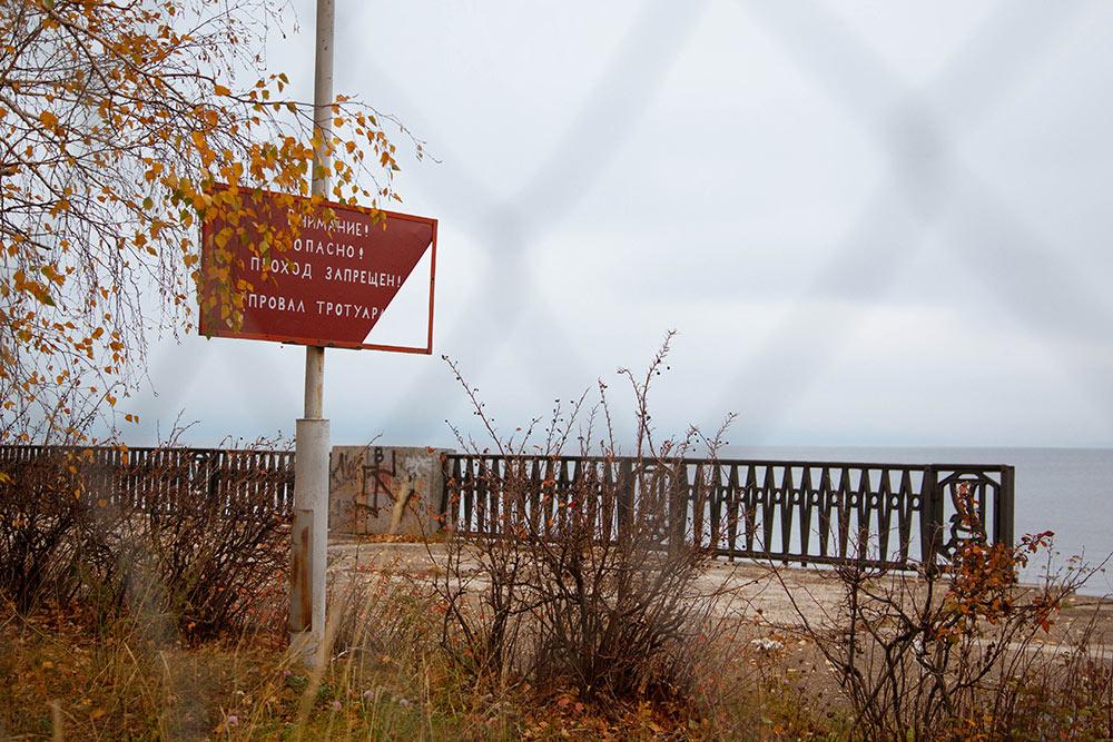 Часть променада обнесена забором: асфальт может провалиться