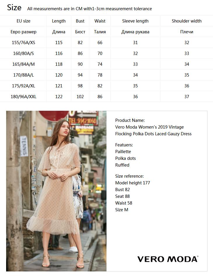 Размерные таблицы платьев в магазине Vero Moda кардинально различаются. Мои параметры: объем груди — 92 см, талии — 70 см