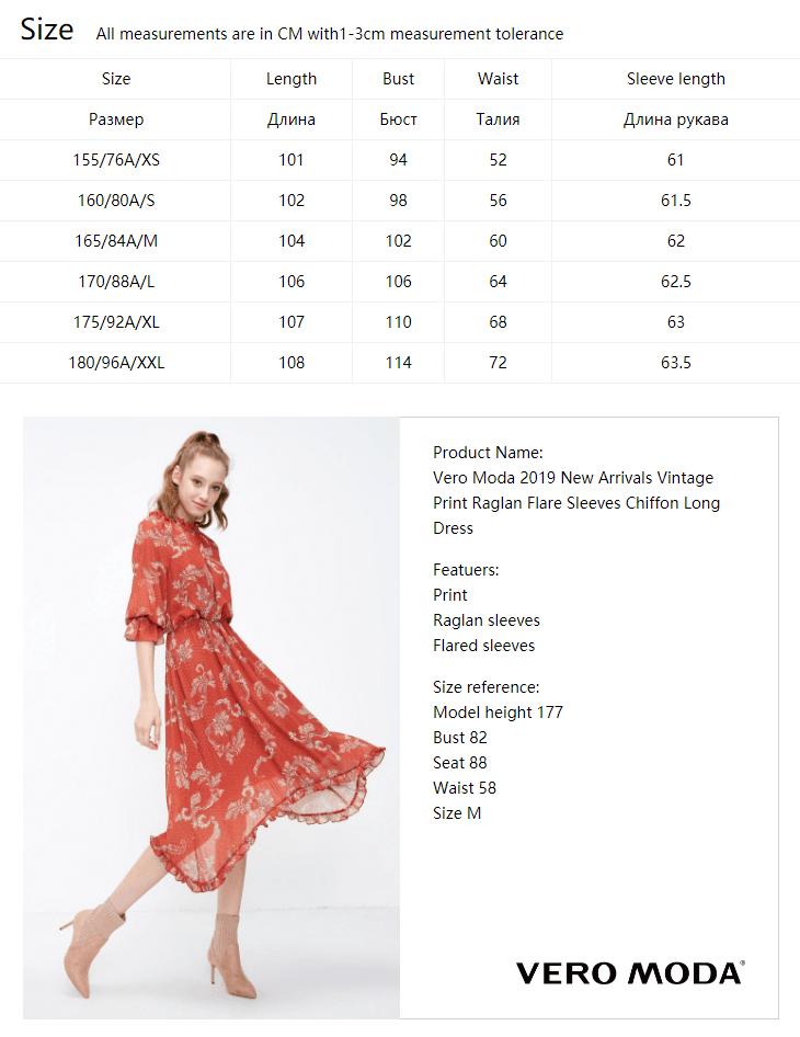 Первое платье должно быть размераL, но его придется ушить в талии. Второе — размераXXL, но в груди оно будет на 22 см больше, чем нужно
