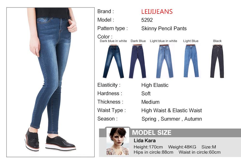 Продавец указал спандекс в составе и отметил, что джинсы хорошо тянутся. Этоже  подтверждают и отзывы покупателей