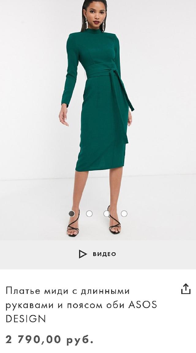 Найти теплое зимнее платье из натуральной ткани в масс-маркете непросто. Большинство моделей с длинным рукавом сделаны из 100% полиэстера