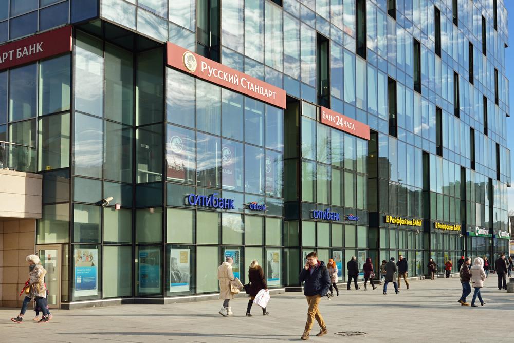 русский кредитный банк история оформить онлайн заявку на кредитную карту втб 24