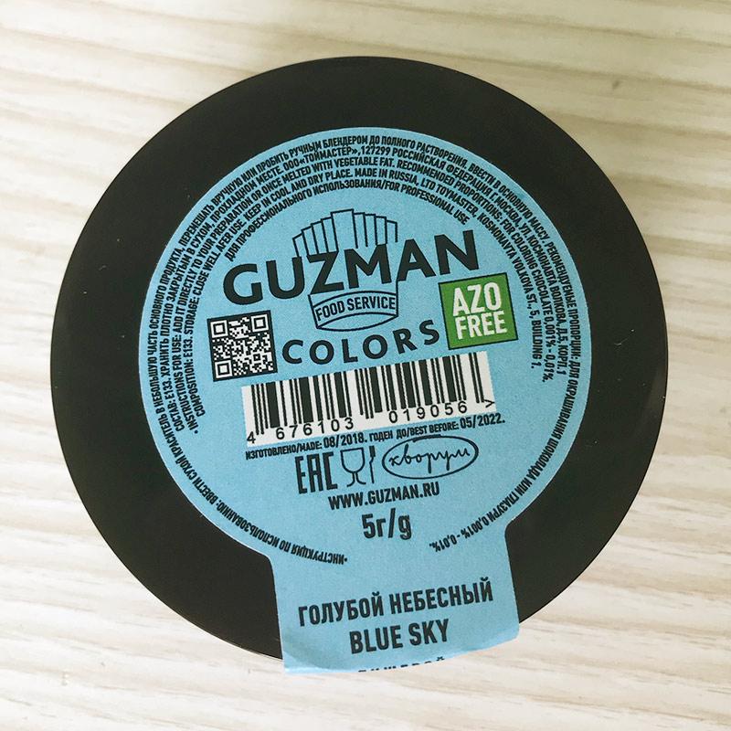 Краситель этой фирмы я больше не куплю: он красит зубы и язык. 5 г стоили 219<span class=ruble>Р</span>
