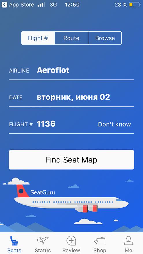Пользователи могут загружать фотографии и оставлять отзывы. В них бывает много полезного. Так, пассажир рейса Москва — Мурманск пишет, что в Airbus A320 на месте 15А под впередистоящим креслом установлен какой-то металлический ящик и некуда ставить ноги