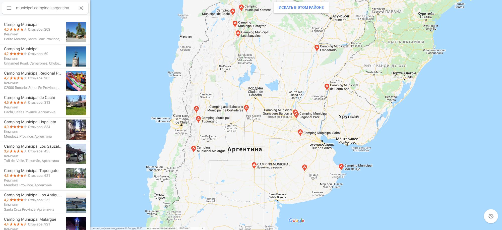 Муниципальные кемпинги в Аргентине на «Гугл-картах»