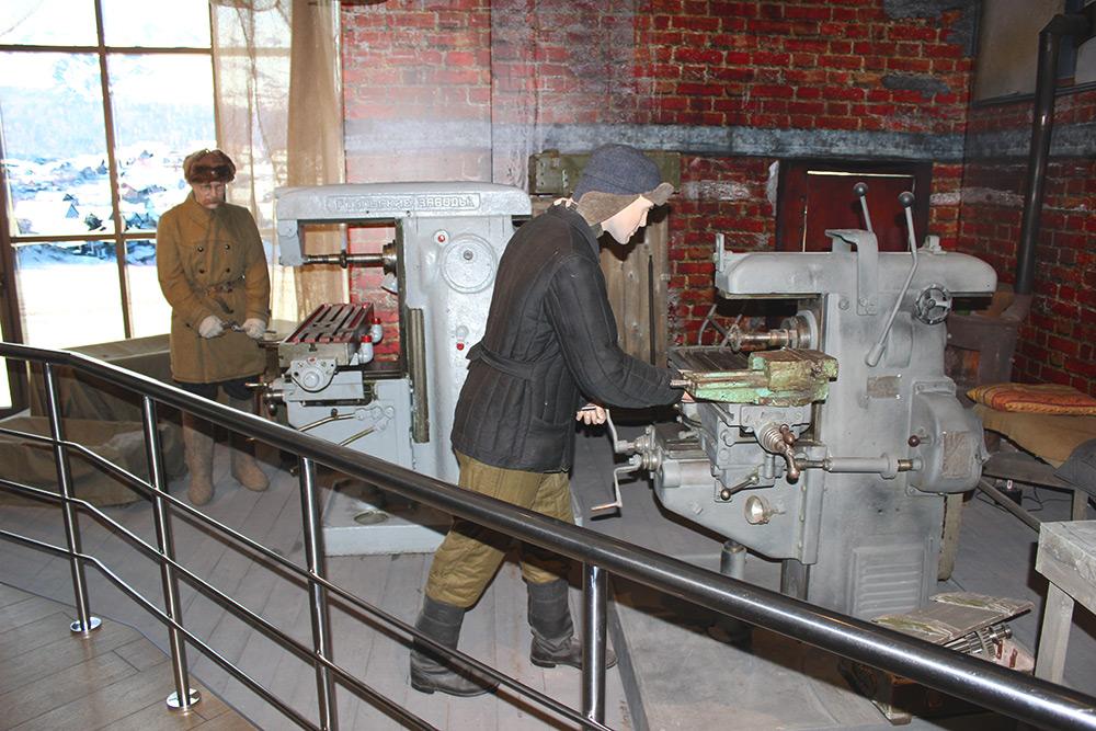 Инсталляция «Мастерская оружейного завода вовремя Великой Отечественной войны»