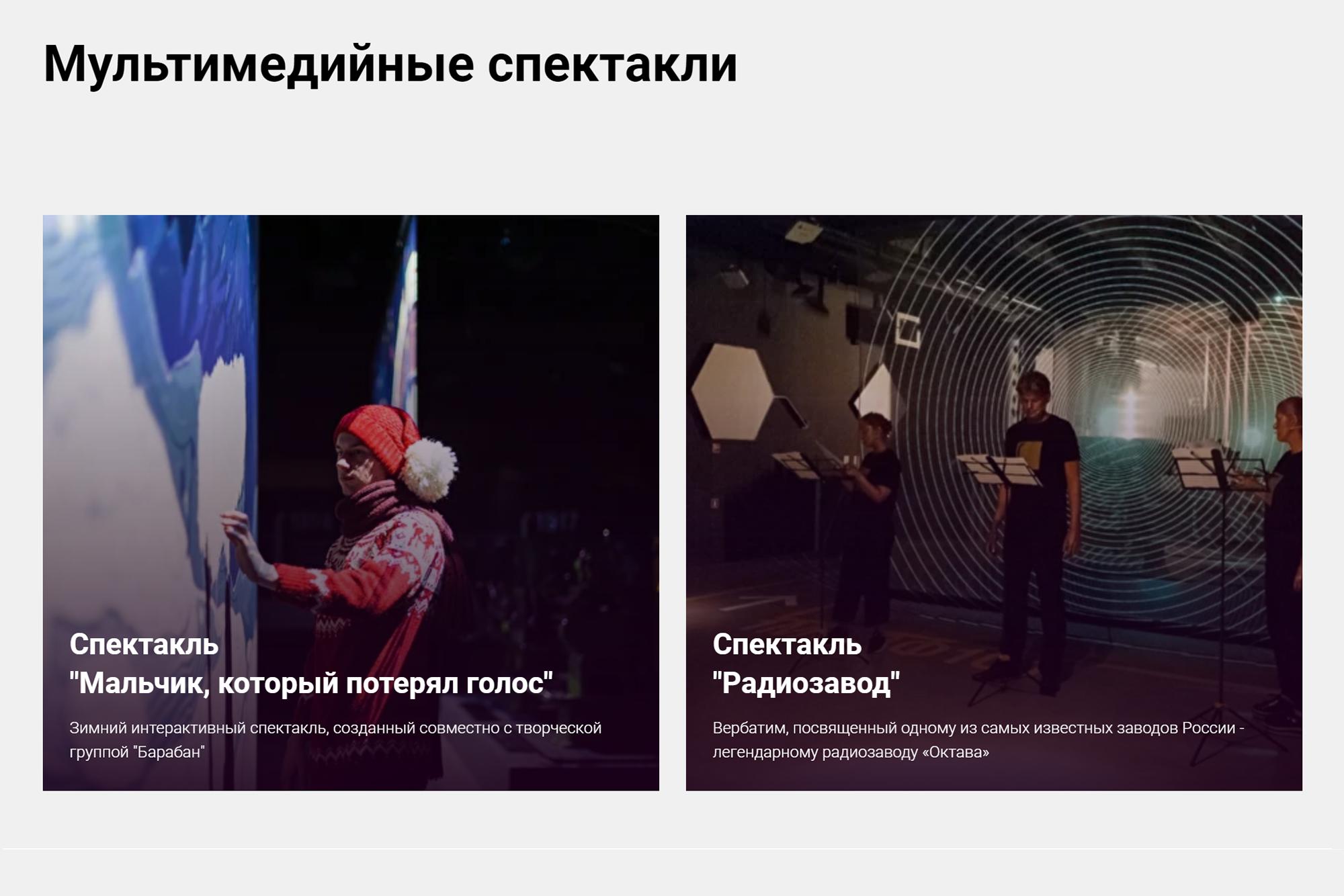 Кроме экскурсий в Музее станка проходят спектакли