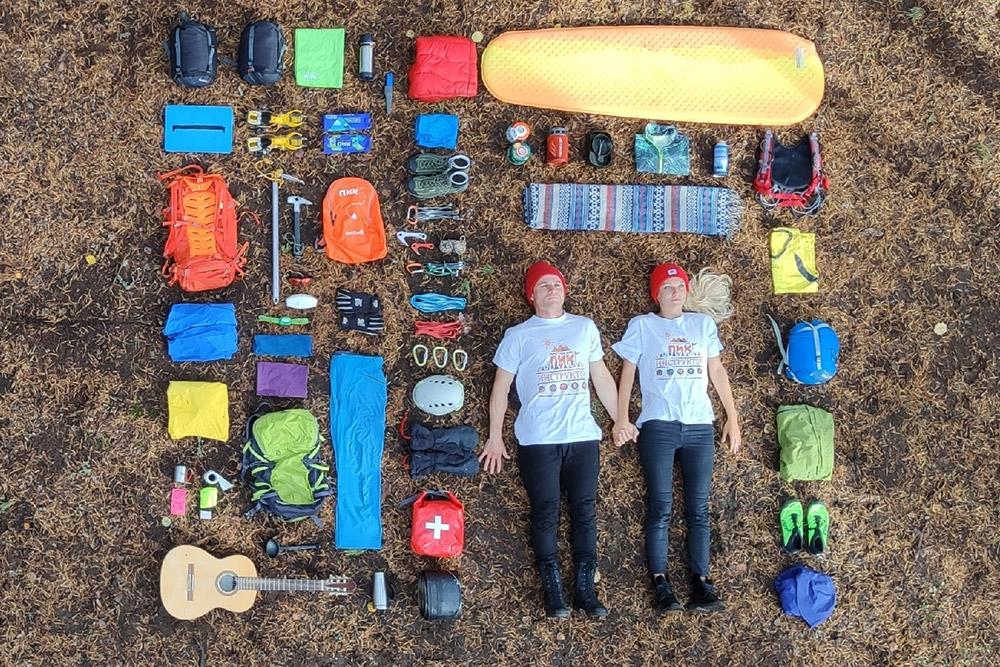 Минимальный набор туриста ввиде популярного челленджа