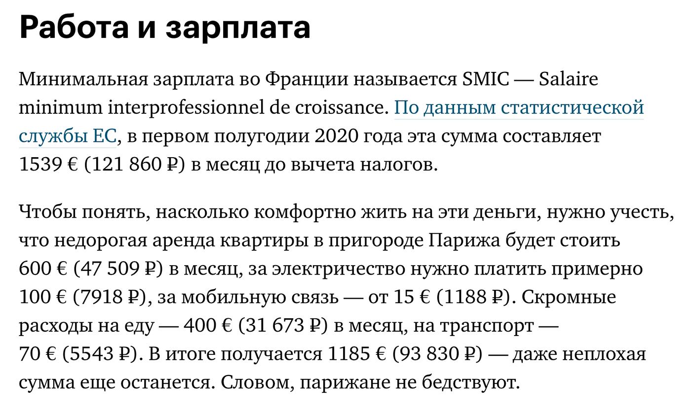 Обменник валюты переводит все цены в рубли по актуальному курсу. В редакции его называют валютным фичером