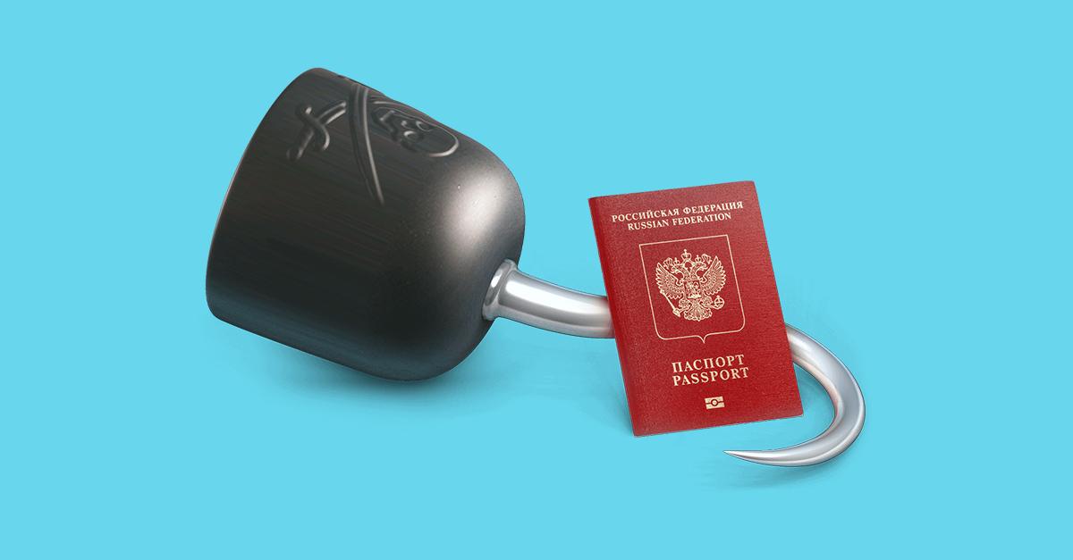 Что делать, если потерял паспорт. Потеря …