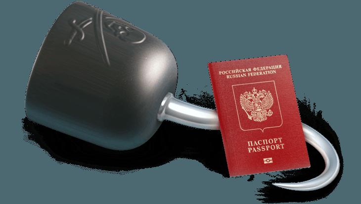 Что делать, если в путешествии украли загранпаспорт