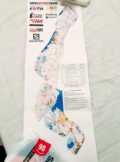 Карта и памятка участника ультрамарафона Урал Ультратрейл — 2018, который я пробежал