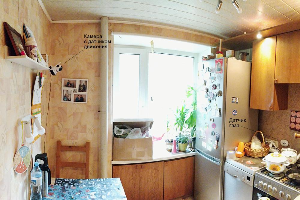 Вот как теперь выглядит моя кухня