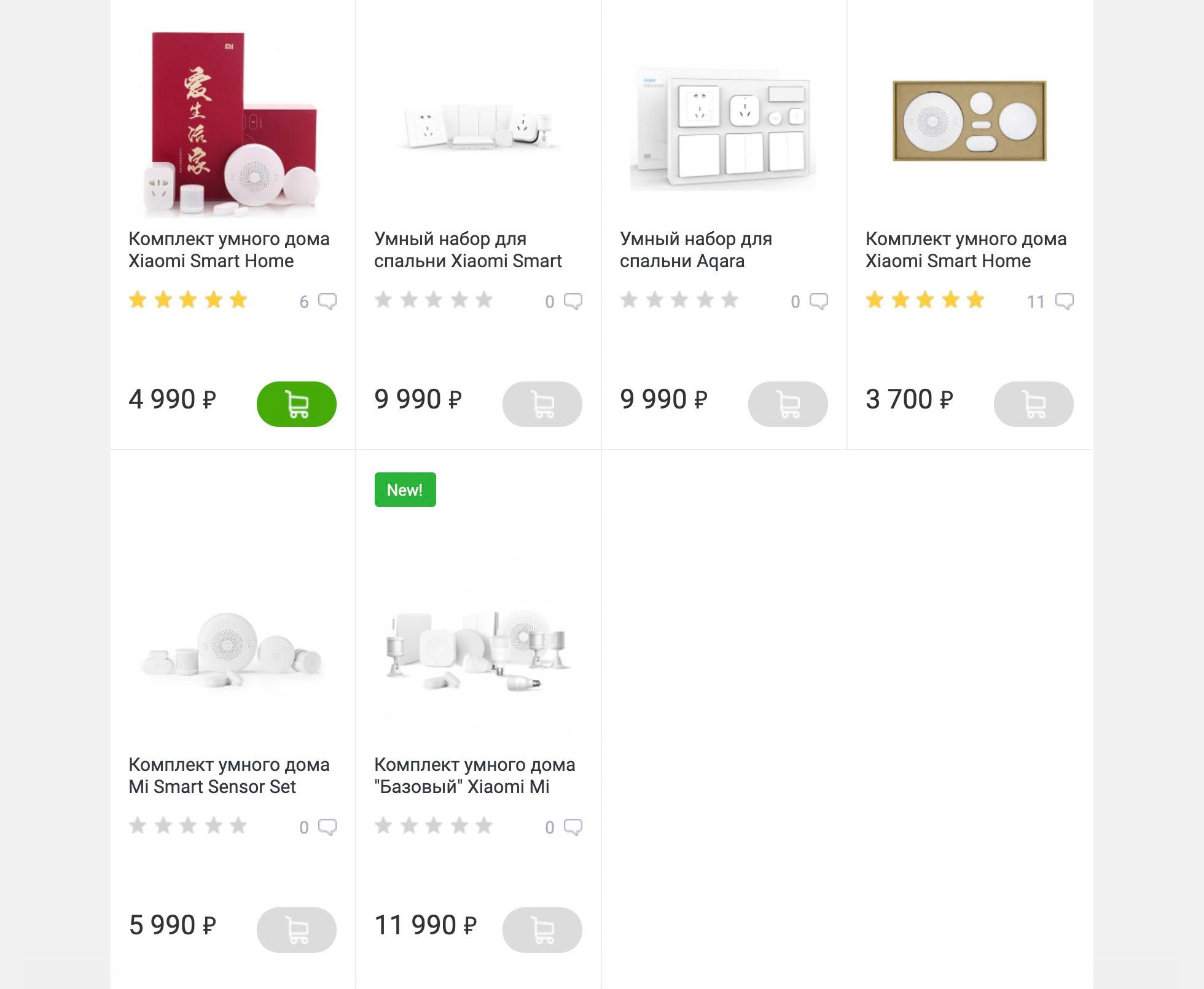 Датчики Xiaomi обойдутся в среднем в два раза дороже малоизвестного в России Sonoff. Зато, судя по отзывам, приложение работает стабильно и есть возможность получить поддержку на русском языке по установке и использованию. Скриншот интернет-магазина «Румиком»