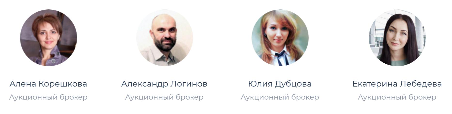 На площадках я нашел только Алену Корешкову, она указана на сайте «Юнитраста» как аукционный брокер
