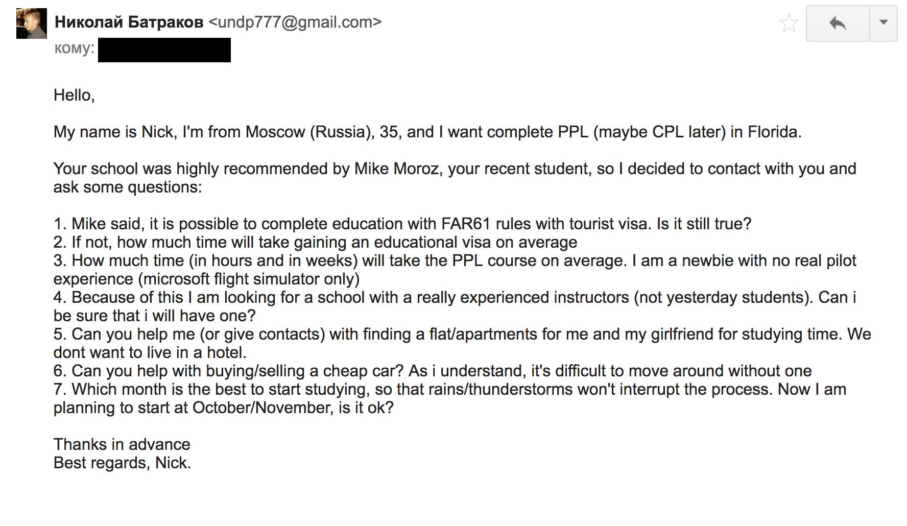 Письмо, которое я рассылал школам. Из пяти ответили три
