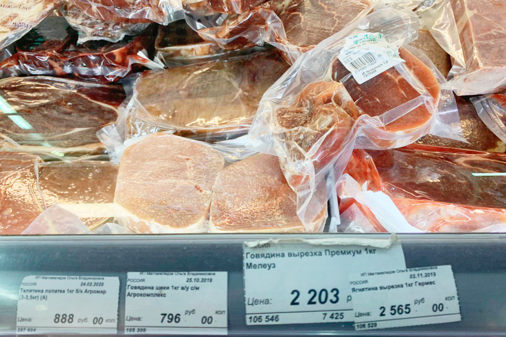 Мясо в Магадане продается чаще всего замороженным, так&nbsp;как тоже приезжает с «материка». Телятина стоит 888<span class=ruble>Р</span> за кг, говядина — 796<span class=ruble>Р</span>. Говяжья вырезка «Премиум» стоит 2203<span class=ruble>Р</span>, а вырезка ягнятины — 2565<span class=ruble>Р</span>. Так&nbsp;и живем