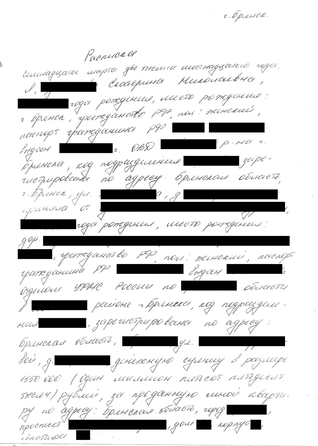 Вот все документы, которые нужны для подтверждения права на вычет