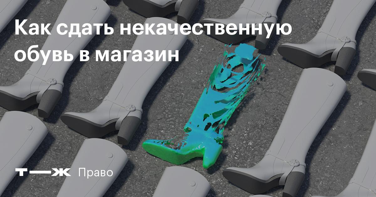 Документы для прописки новорожденного ребенка Гречков К.В.