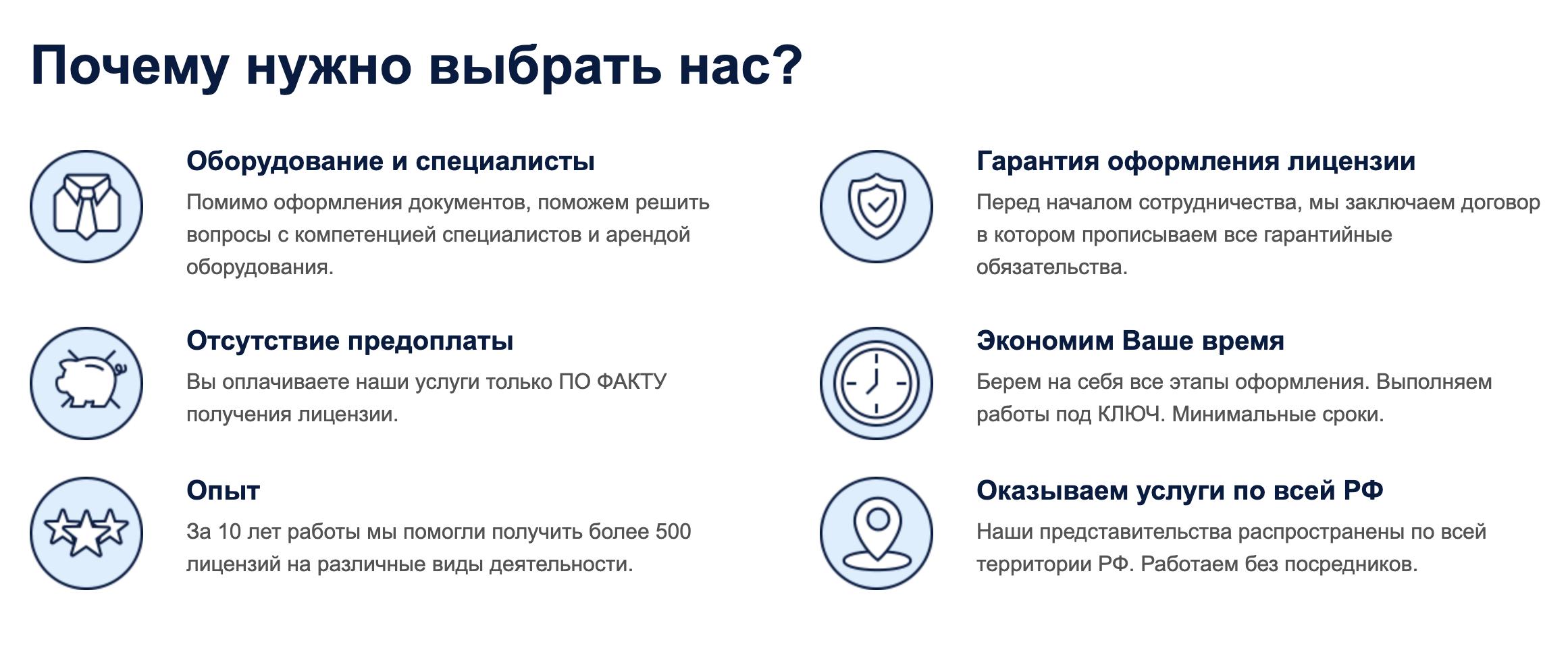 На своем сайте «Паритет» пишет о гарантиях, но в договоре их нет