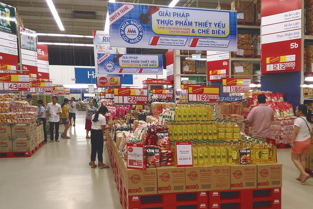 Один из гипермаркетов Дананга
