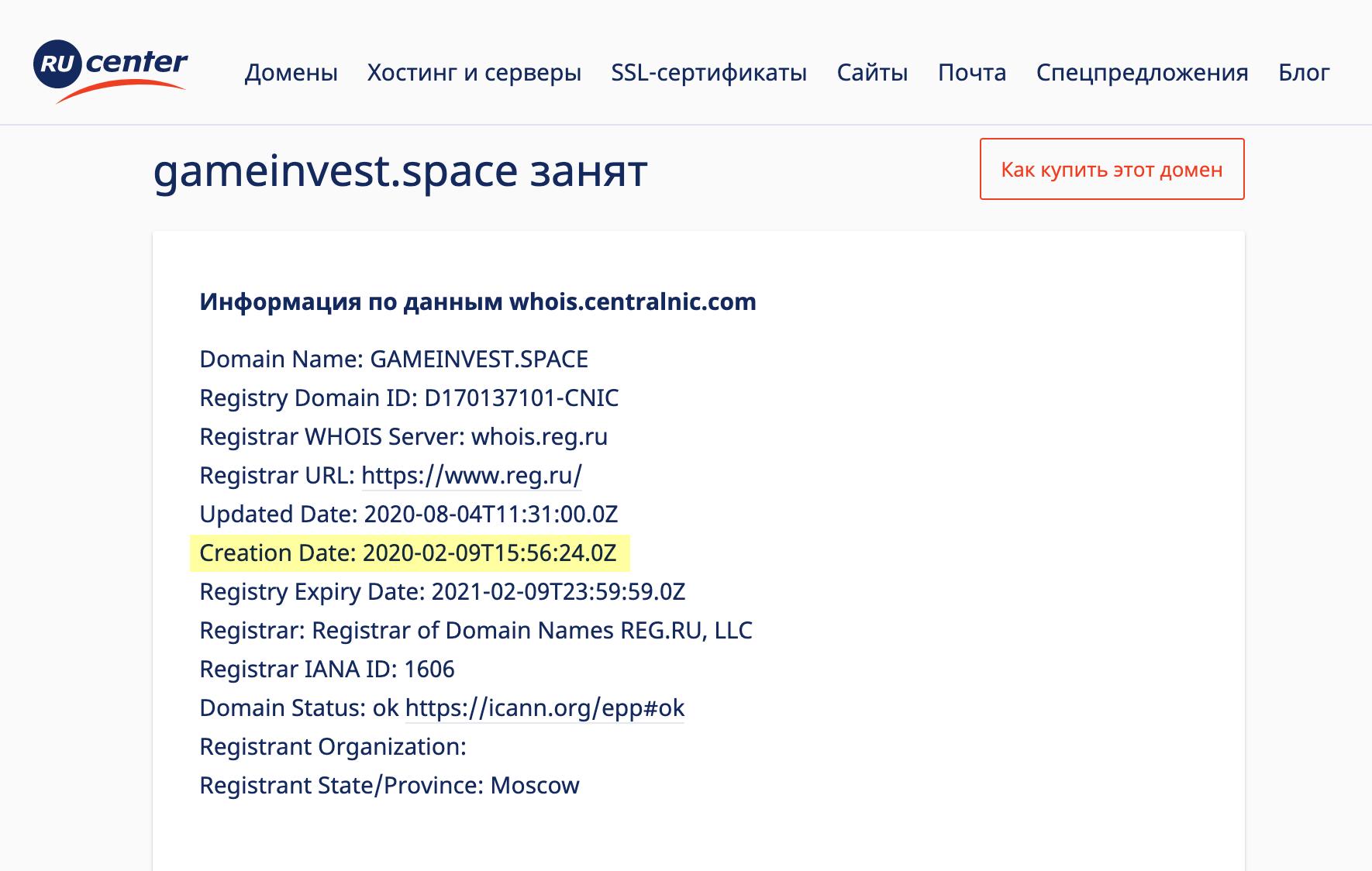 Переводы датируются 2019годом, а сайт зарегистрировали только в феврале 2020. Я не нашел статей о проекте, которые былибы написаны раньше этого срока