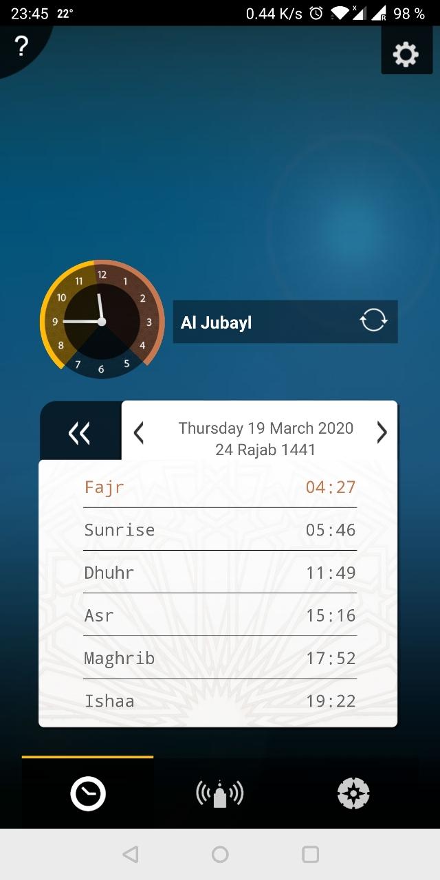 Приложение подсказывает верующим мусульманам, когда молиться. Также его можно использовать, чтобы определить, когда закроются и откроются магазины и кафе