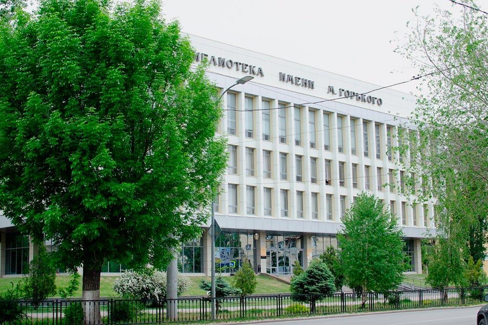 Горьковская библиотека