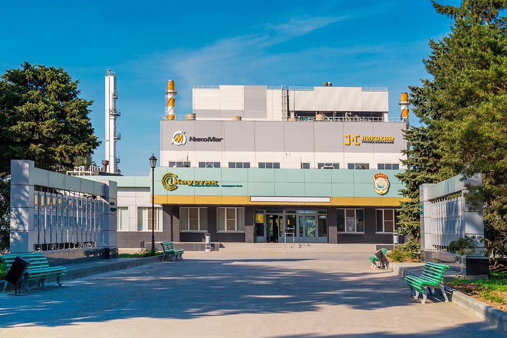 Завод «Каустик». Фото: GetmanecInna/ Shutterctock