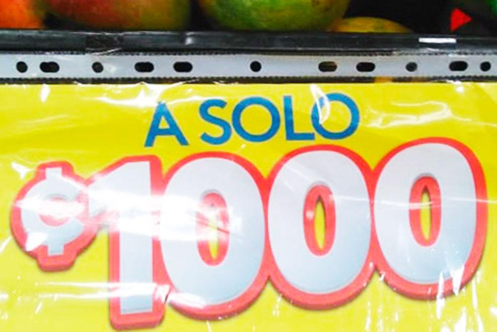 В супермаркете цены чуть выше, чем на рынках. Цена за штуку на ценнике обозначается uno, за килограмм — kilo