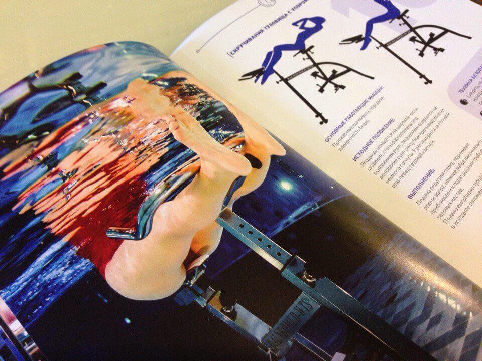 Фото Михаила для рекламы водяного тренажера в журнале