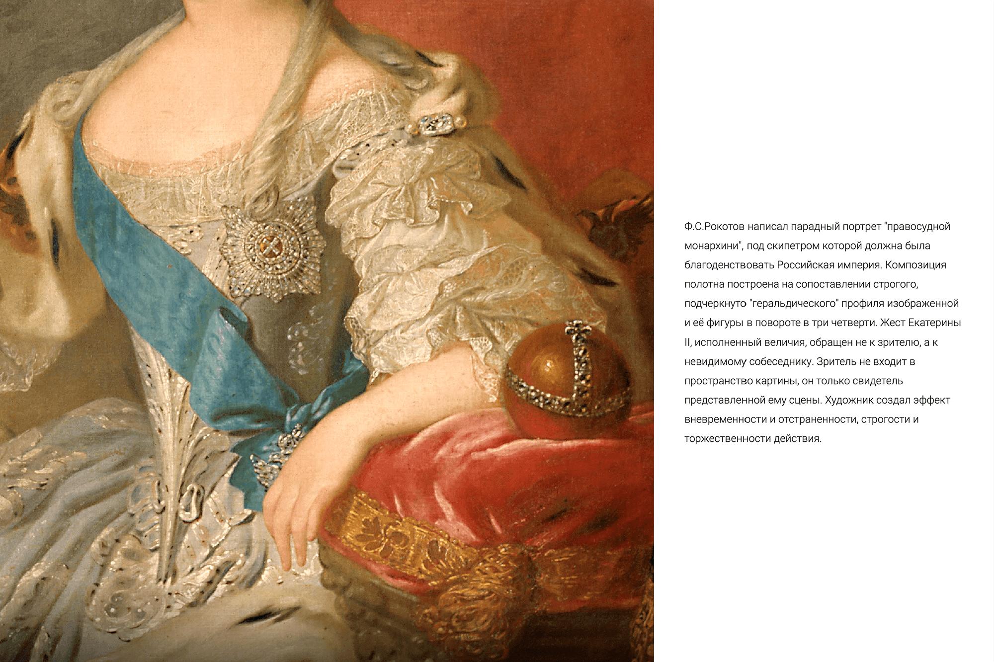 На онлайн-выставке можно рассмотреть даже малейшие детали картин