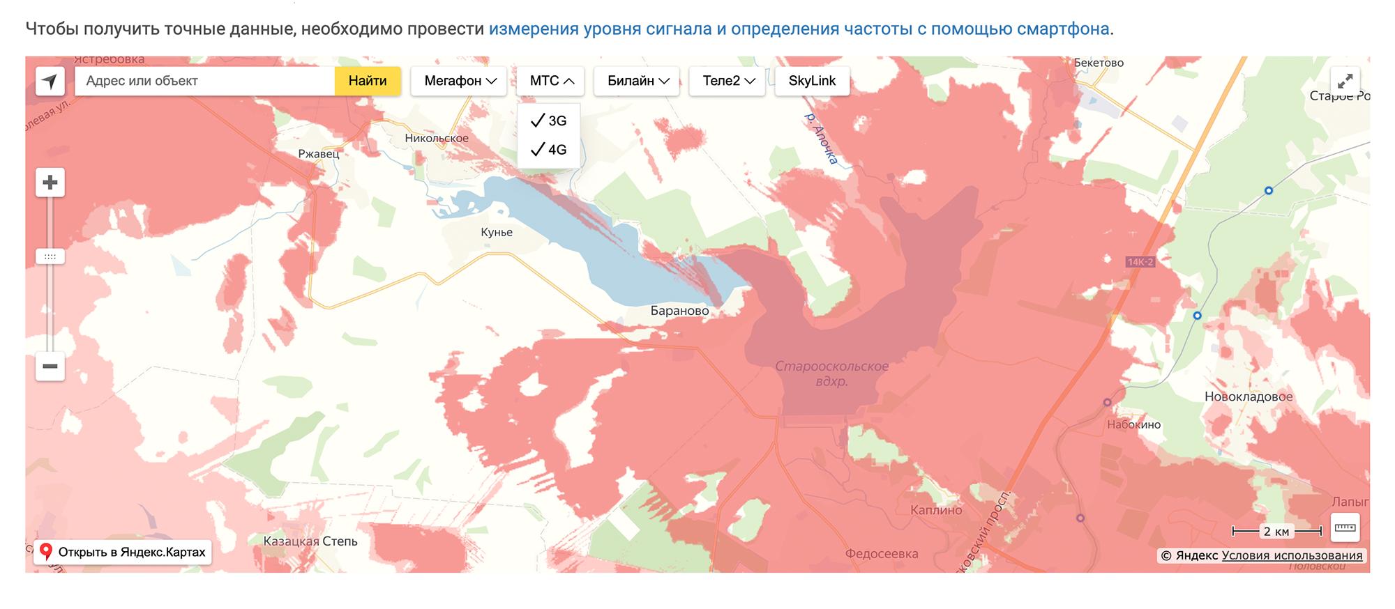 На сайте «Ситком» можно проверить зону покрытия мобильного интернета разных операторов. Так выглядит зона покрытия МТС 3G и 4G в окрестностях моего села. Чем ярче оттенок красного, тем сильнее сигнал. Самый темный цвет означает 4G