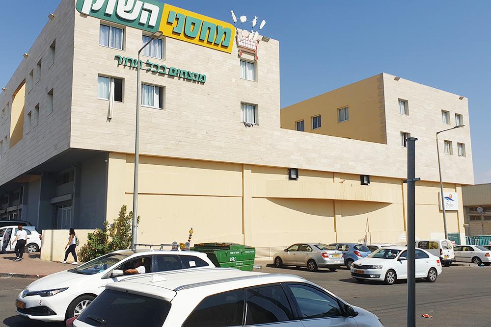 Один из самых дешевых магазинов Эйлата — «Махсаней Хашук». Он втомже здании, чтои наша гостиница. Там есть более-менее все, нокассы работают очень медленно