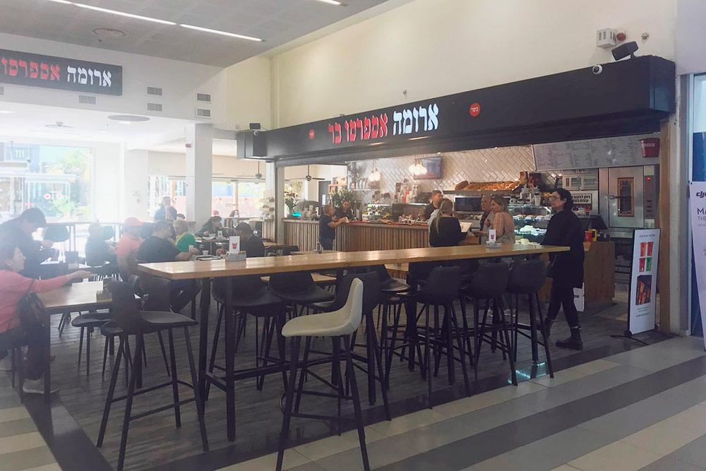 Сеть бутербродных «Арома». Здесь вкусные сэндвичи и более-менее сносный кофе. В Эйлате таких четыре