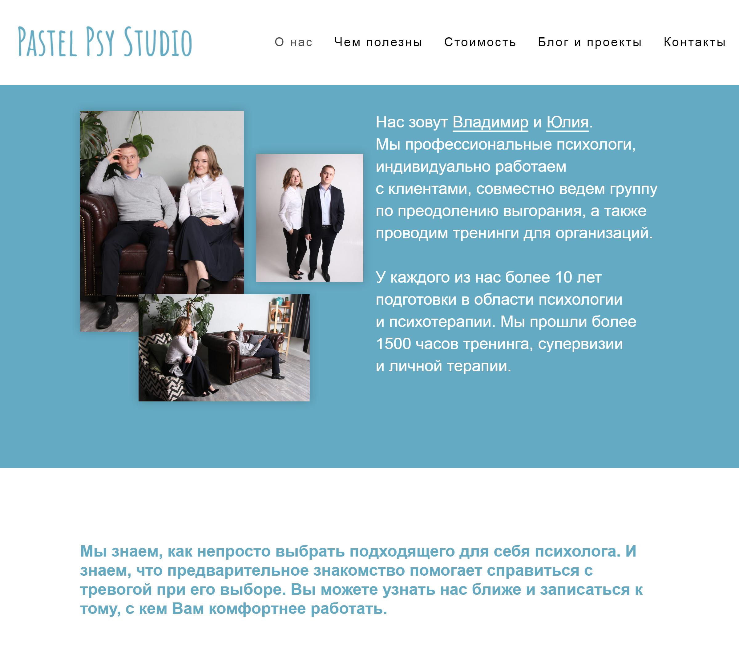 Этот сайт мы сами сделали в «Тильде» за 2 недели