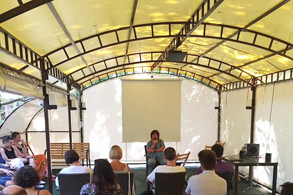 Утренние лекции тоже проходили на свежем воздухе