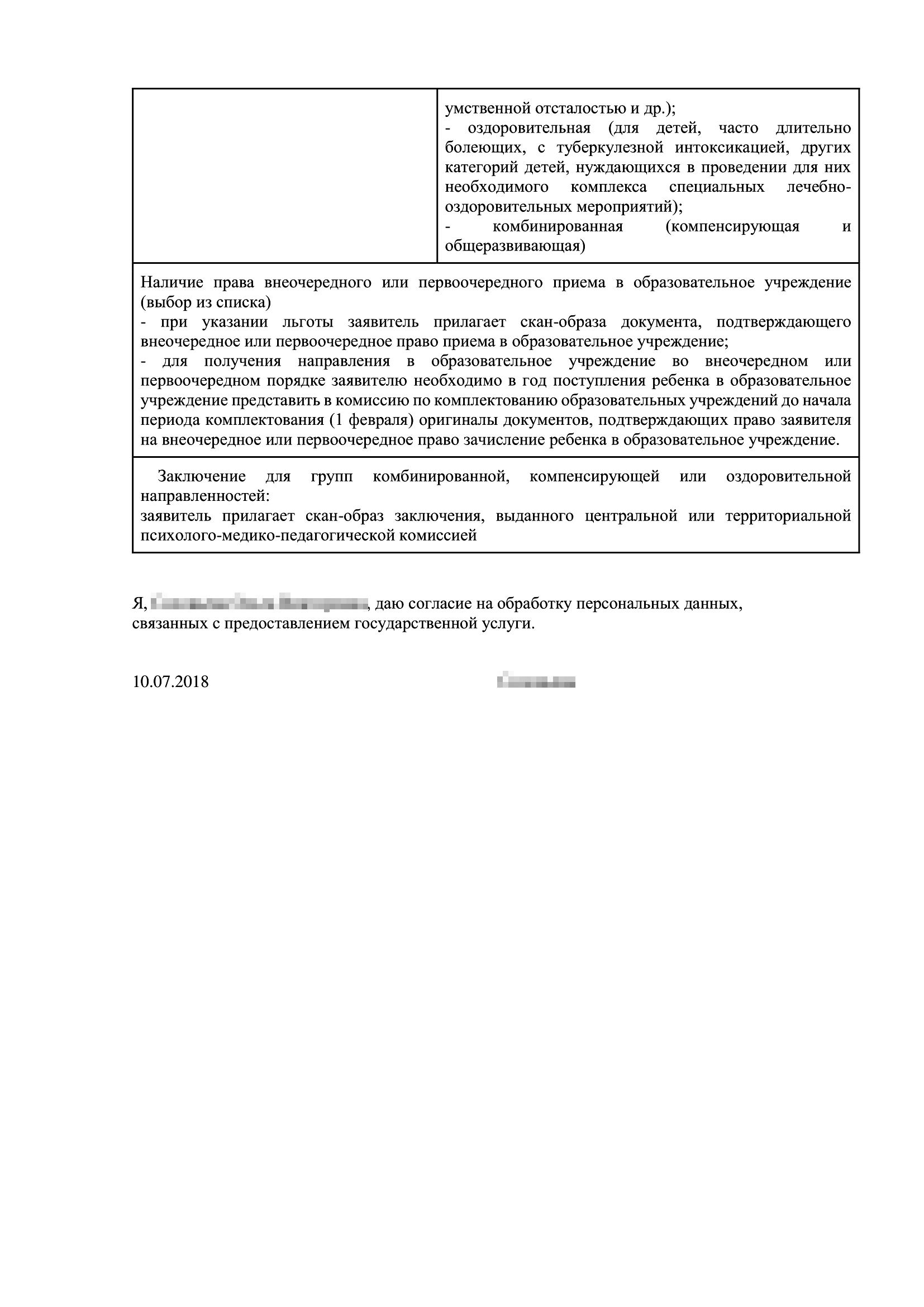 Георгий зубовский почетный адвокат россии