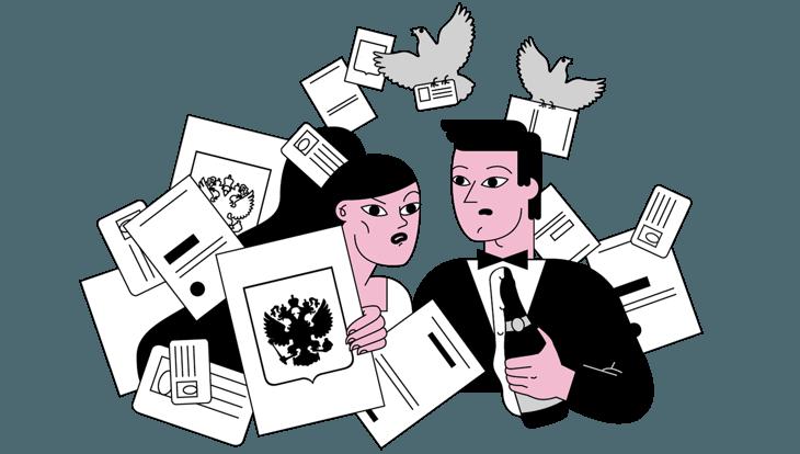 Как поменять документы и не попасть в ад