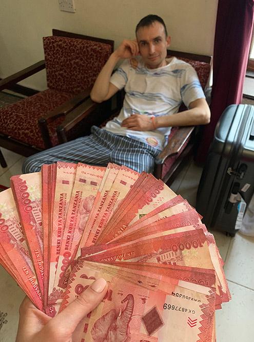 Поменяли 500 долларов и стали шиллинговыми миллионерами