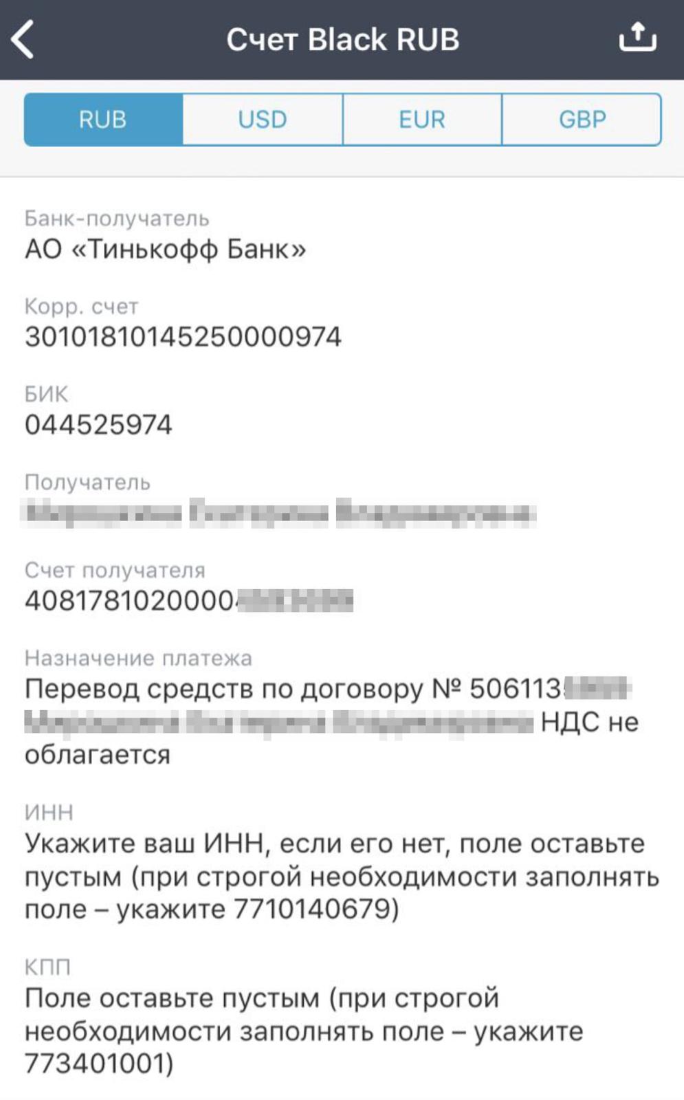 заявление на перевод зарплаты на карту образец