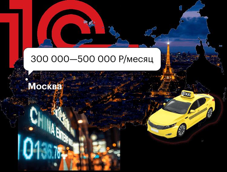 Как можно зарабатывать 300000 рублей в месяц